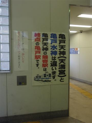 2010_023_small