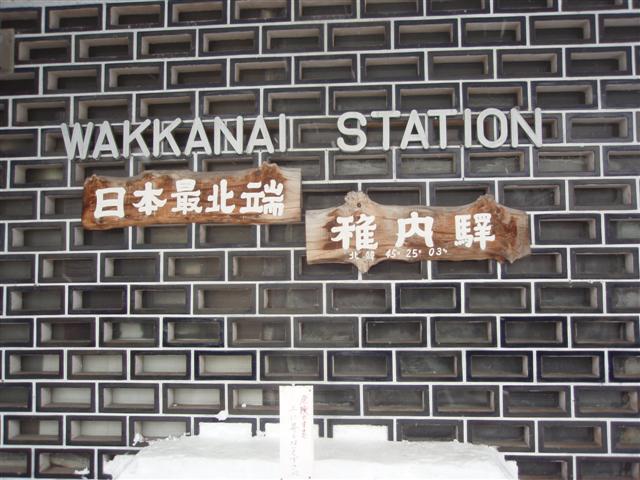 200902hokkaido_105_small