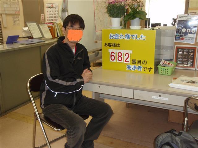 2010_480_small