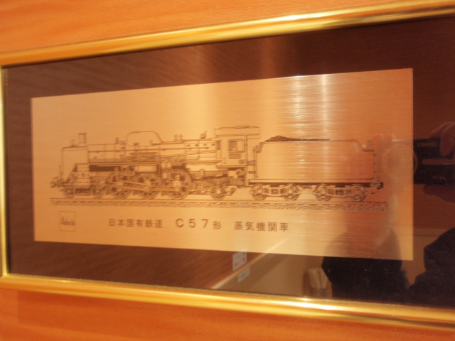 2010_585