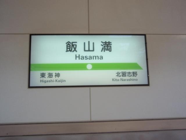 2010_598