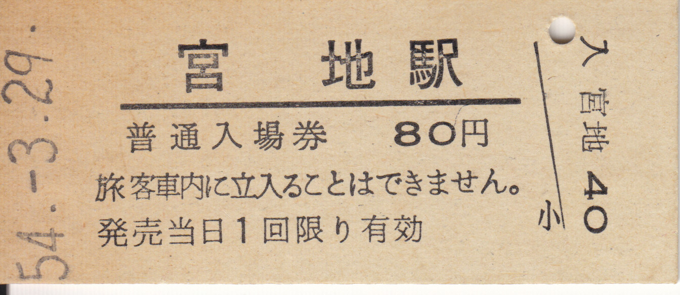 Img_0084