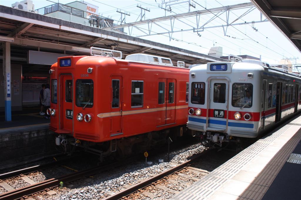 201007skyliner_225_large