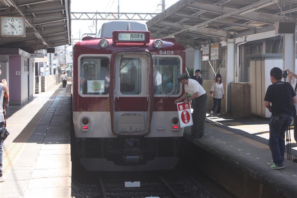 201009oki_038_large