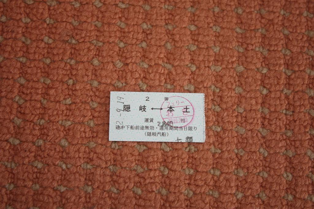 201009oki_168_large