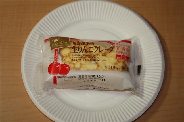 201012rail1_004_small