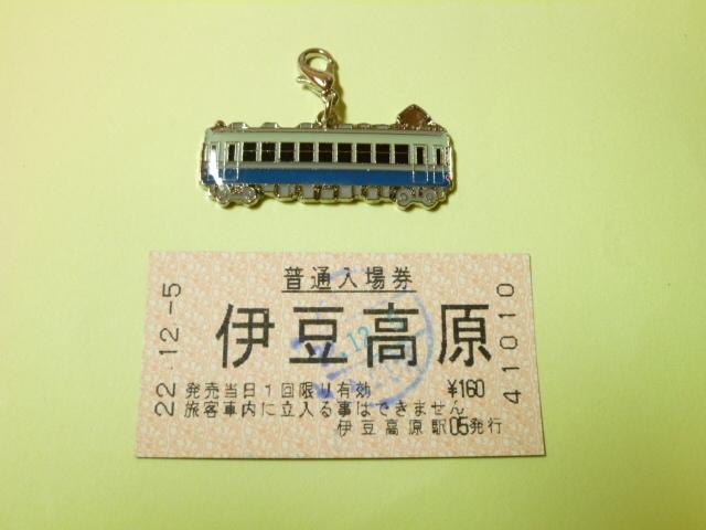 201012rail1_082