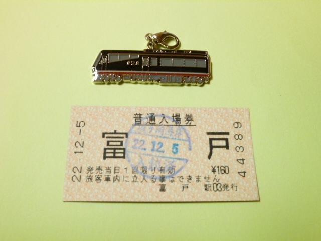 201012rail1_085