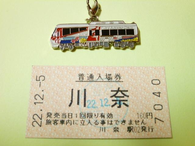 201012rail1_086