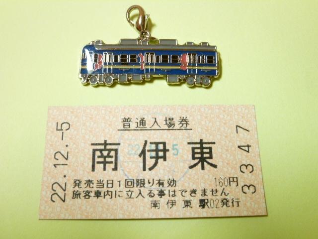 201012rail1_087