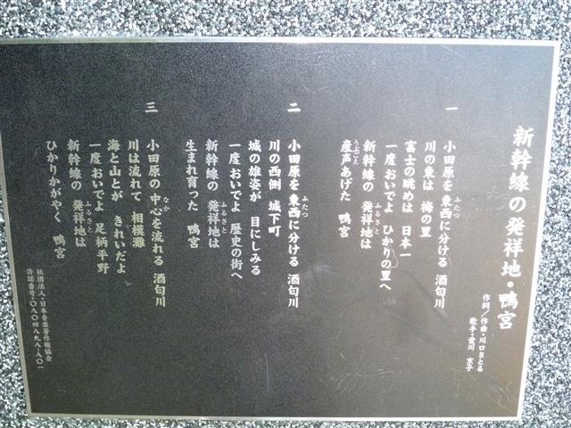 201012rail1_094_small