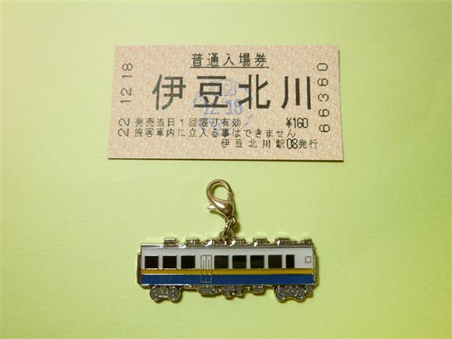 201012rail1_166_small