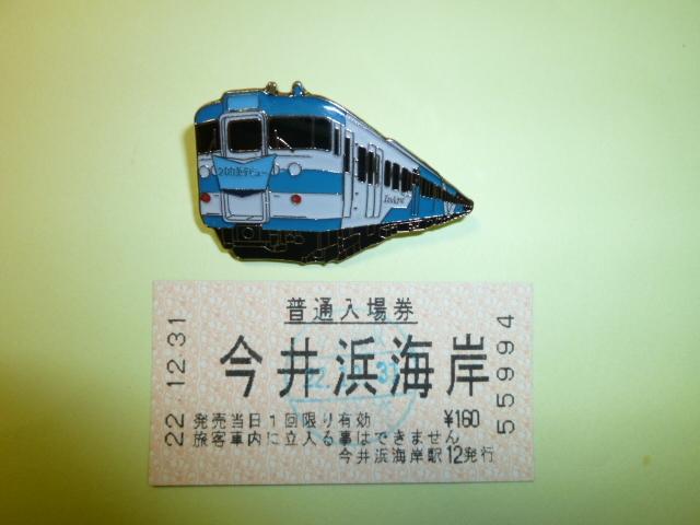 201101rail1_018