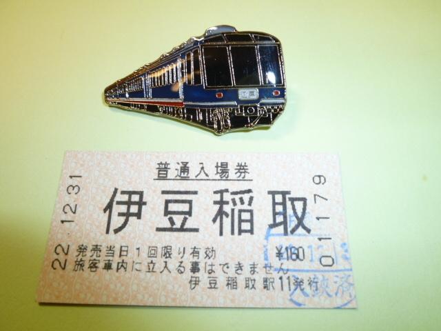 201101rail1_021