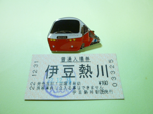201101rail1_028