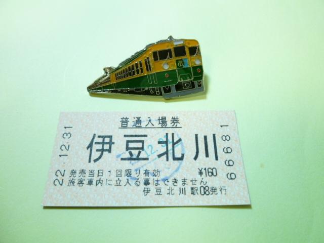 201101rail1_029