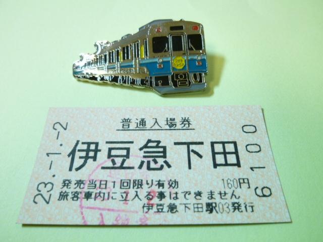 201101rail1_032
