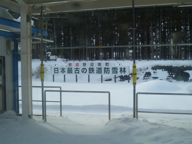 201101tohoku_111_small