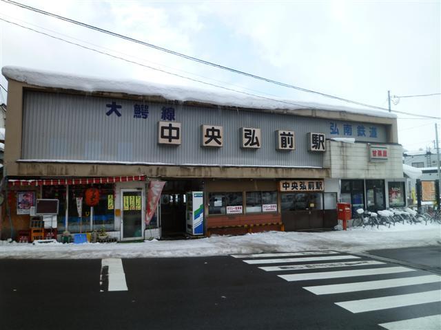 201101tohoku_298_small