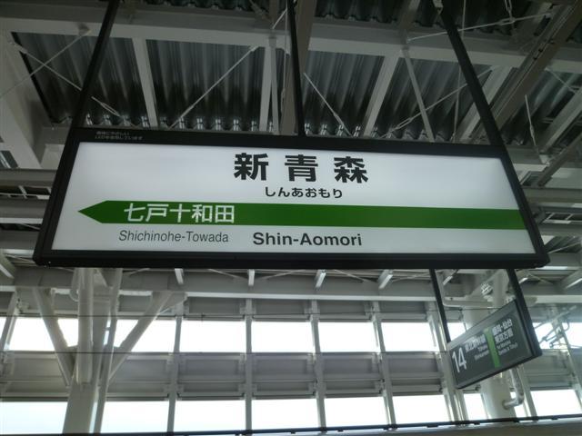 201101tohoku_471_small