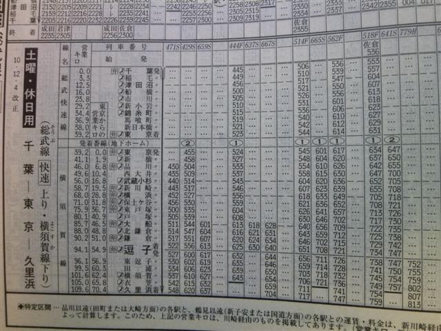 201101tohoku_494_small_2