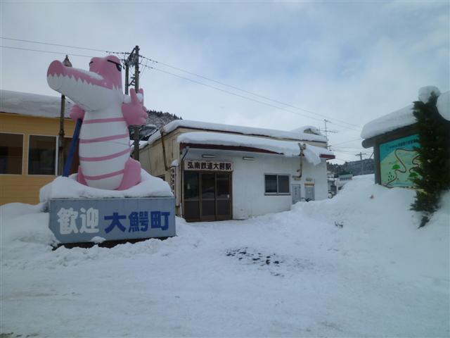 201101tohoku_283_small