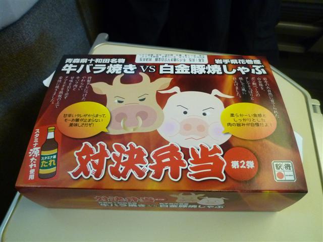 201101tohoku_478_small