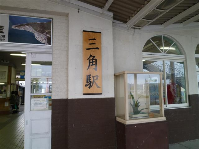 201102kyusyu_153_small