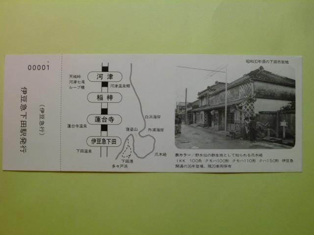 201105_030_2