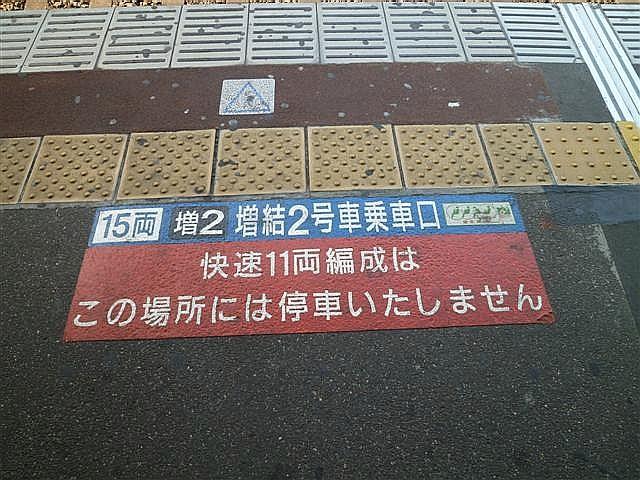 201108_063_small
