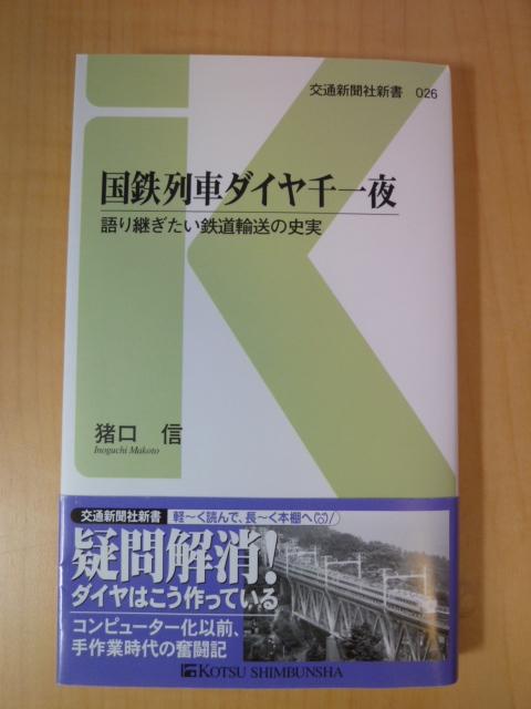 201109_047