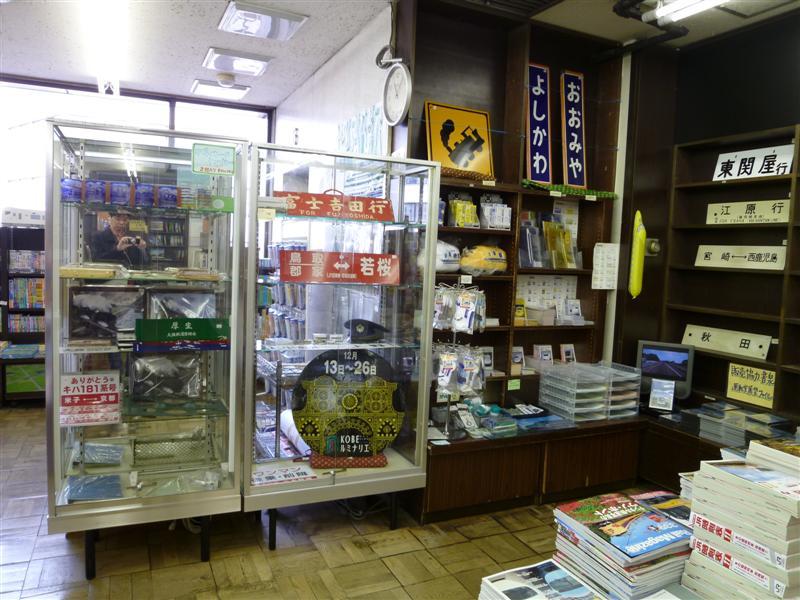 201110_036_medium