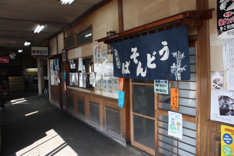 201110aomori_151_medium
