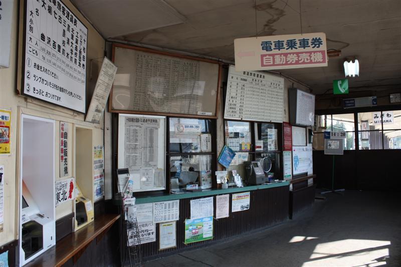 201110aomori_153_medium