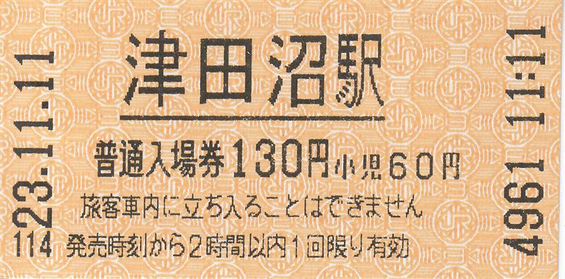 Img_0010_medium
