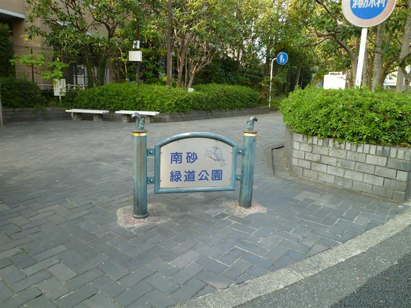 201111_044_medium