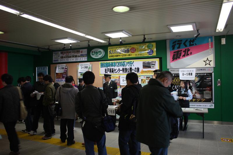 ミスターKの乗り鉄旅日記: 2011...