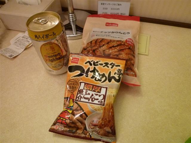 201202okayama_104_small