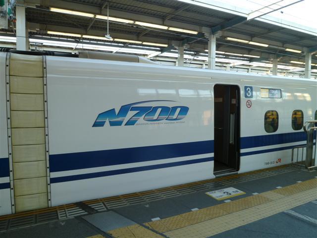 201202okayama_133_small