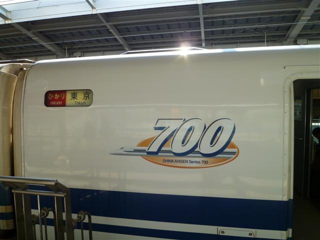 201202okayama_166_small