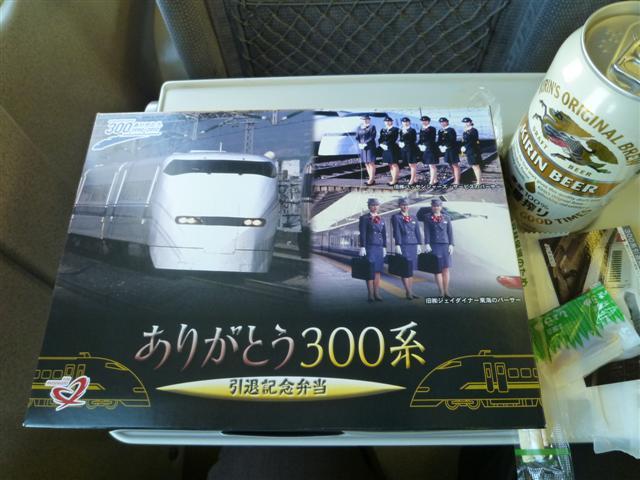 201202okayama_183_small