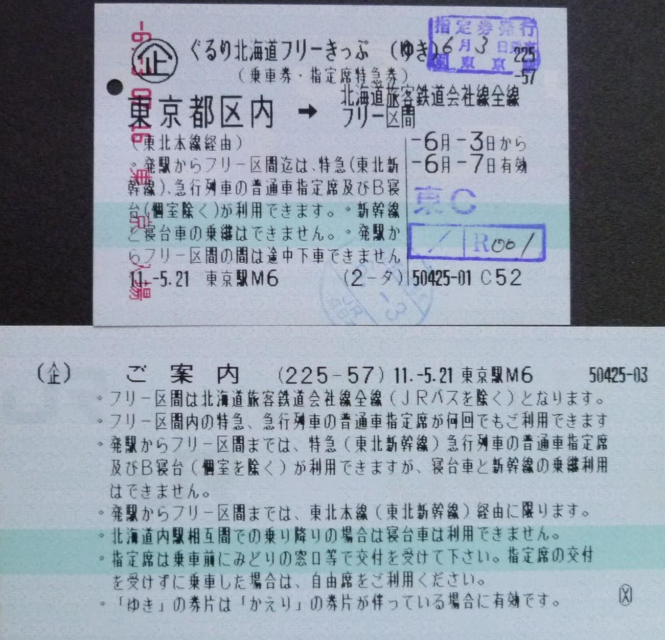 B201207_029