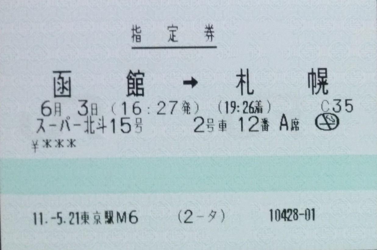 B201207_024