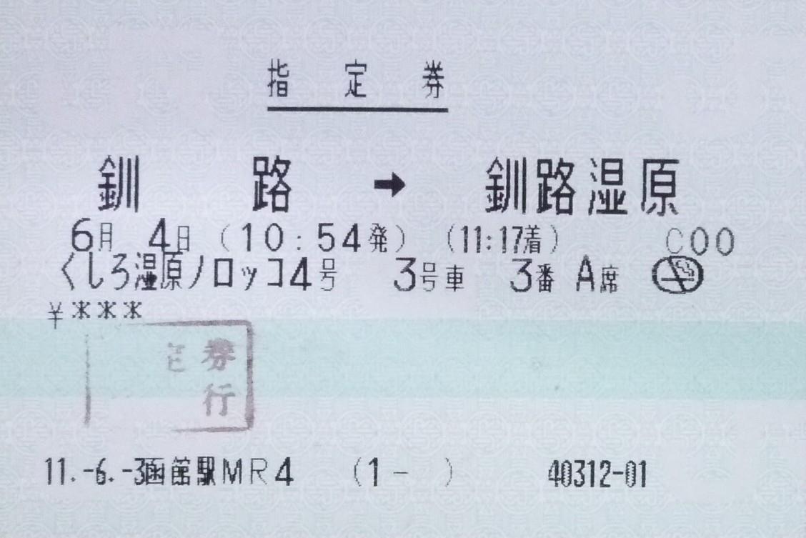 B201207_026