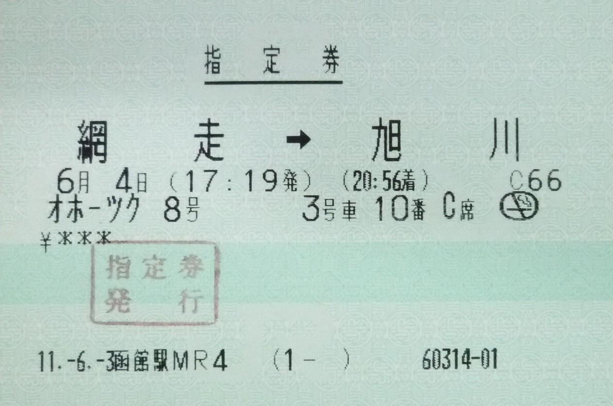 B201207_036
