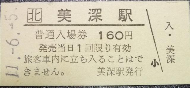 B201207_001_small