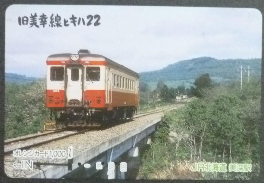 B201207_016_2