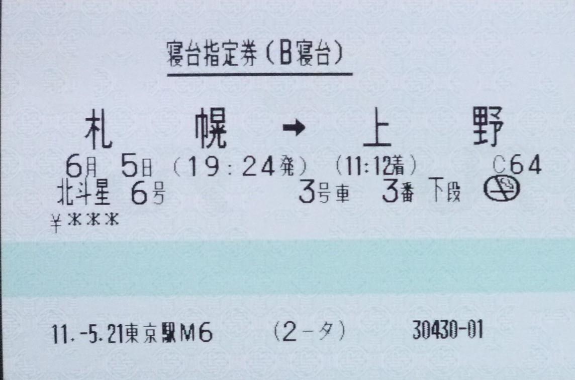 B201207_035