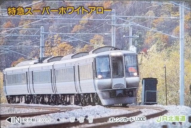 B201207_042_small