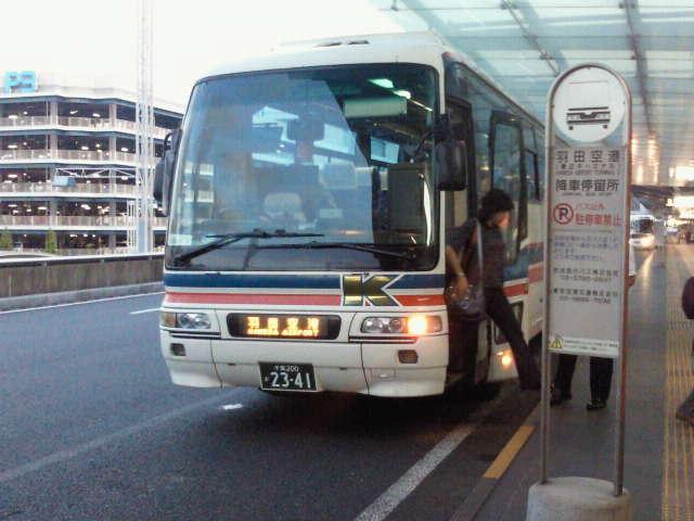 北海道トロッコ巡りの旅(リムジンバス)
